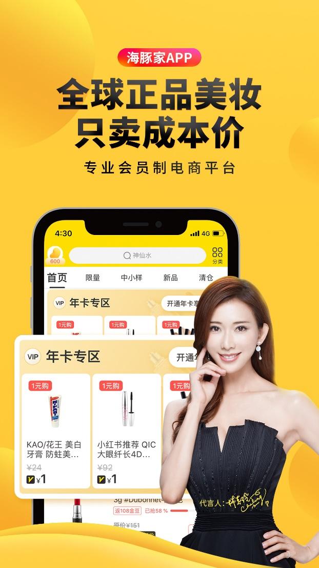 http://www.110tao.com/zhengceguanzhu/241957.html