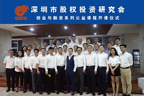 2、31所院校MBA导师团合影.jpg