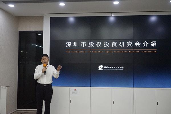 5研究会创业辅导中心副主任陈鹏军.jpg