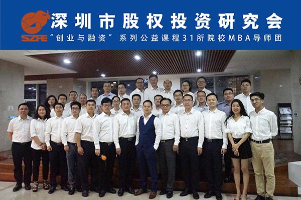 1、院校MBA导师团.jpg
