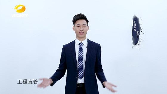 容华装饰荣登湖南娱乐频道《我是大赢家》广告投放圆满结束