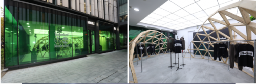 Timberland X mastermind JAPAN 2019秋冬聯名