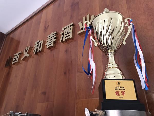 """""""羲和成贡""""入选品牌强国示范工程成员单位"""