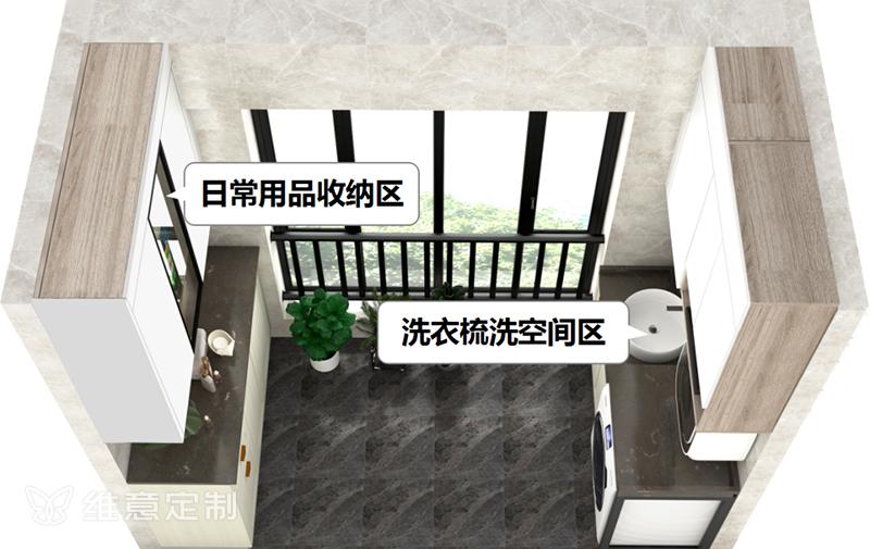 维意定制中型阳台收纳定做升级,1㎡更当3㎡用!